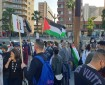 مسيرة في برشلونة تندد بالعدوان الإسرائيلي على فلسطين