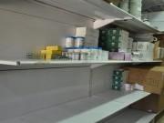 د. البرش: الوضع الدوائي في غزة خطير ونقص بقائمة الأصناف المتداولة تجاوز 46 %