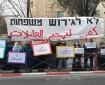 الاحتلال يقمع مسيرة تضامنية مع أهالي الشيخ جراح في القدس