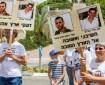 مئات المتظاهرون يحتجون أمام منزل كوخافي للمطالبة بإعادة الجنود الأسري من غزة