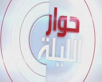 خاص بالفيديو   الاحتلال يتراجع عن ربط ملف إعادة إعمار غزة بملفي التهدئة والأسرى