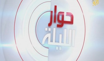 الاعتقال السياسي: قائمة المستقبل تدين اعتقال السلطة لمرشحها ماجد نزال