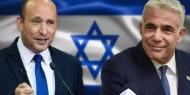 موقف أحزاب الائتلاف الحكومي الإسرائيلي الجديد من القضية الفلسطينية