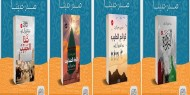 عبد العزيز آل زايد يصدر أول إنتاجاته الروائية