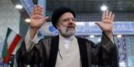 إيران تعلن فوز إبراهيم رئيسي بمنصب الرئاسة