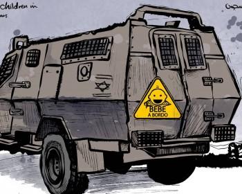 أطفالنا في سجون الاحتلال