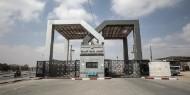 داخلية غزة تنشر آلية وقوائم المسافرين من معبر رفح الأحد