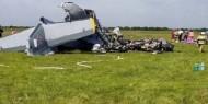 روسيا: مقتل 4 وإصابة 4 آخرين في تحطم طائرة جنوب غرب سيبيريا
