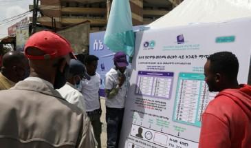 غوتيريش يطالب السلطات بضمان حرية عملية التصويت في إثيوبيا