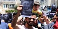 وقفة في الخليل احتجاجا على مقتل الناشط السياسي نزار بنات