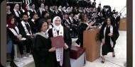 حفل تخرج الفوج الثامن والتاسع من طلبة جامعة فلسطين