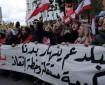 محتجون يقطعون الطرق في لبنان احتجاجا على رفع أسعار الخبز
