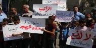 عوائل شهداء ٢٠١٤ يضربون لليوم الثامن ومطالبات بإنصافهم وصرف مستحقاتهم