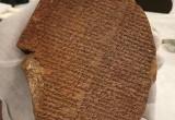 العراق ينجح في استرداد 17 ألف قطعة أثرية مهربة