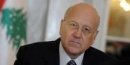 ميقاتي: لن يتم تشكيل حكومة لبنانية قبل الرابع من أغسطس