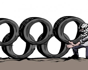 أولمبياد بيتا