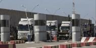 بعد تحذير الفصائل.. الاحتلال يقر تسهيلات محدودة لقطاع غزة