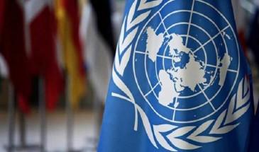 هجوم مسلح على مقر الأمم المتحدة في أفغانستان