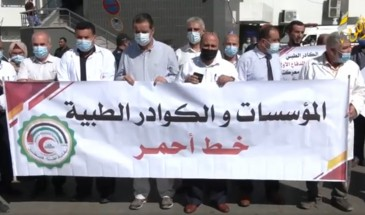 نقابة الأطباء في غزة تستنكر الاعتداءات المتكررة بحق الطواقم الطبية