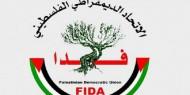 """""""فدا"""" يدعو حماس للموافقة على إجراء الانتخابات المحلية في غزة"""