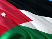 """نقابة المحامين الأردنية تستنكر تصنيف الاحتلال لـ6 منظمات حقوقية بـ""""الإرهابية"""""""