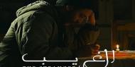 الغريب... فيلم يمثل فلسطين في أوسكار 2022