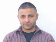 الإفراج عن الأسير أشرف عواد من سجون الاحتلال